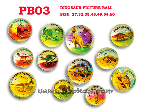 topkay:Dinosaur Picture Ball